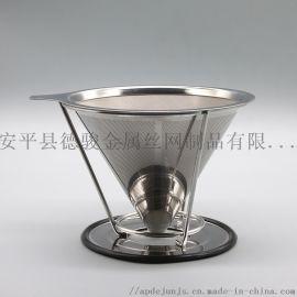 不锈钢咖啡过滤网 美式滴漏 手冲咖啡滤网