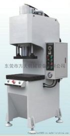 单柱液压机,单柱液压冲床,单柱油压机