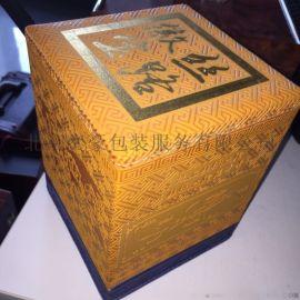 北京奕豪印刷茶盒包装