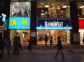 武汉亚克力灯箱发光字公司亚克力背景墙制作找金阳厂家