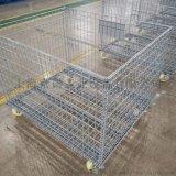 A5帶腳輪可移動快件包裹週轉撿貨倉儲籠車