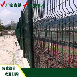 湛江双边丝护栏网 浸塑圈地护栏网 包塑隔离网款式