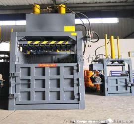20吨立式液压废纸易拉罐打包机 各种型号包块压包机