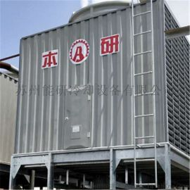 苏州本研开式冷却塔-节能低噪音型方形横流冷却塔