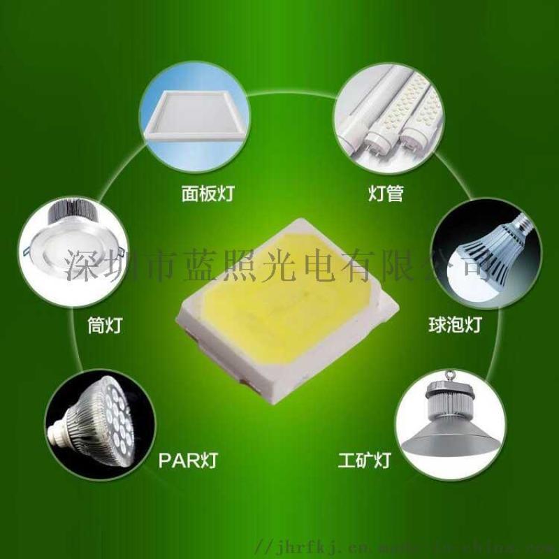 led2835灯珠 三安芯片 白光24-26lm