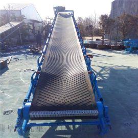 东胜市移动型散料输送机 8米长装车皮带运输机LJ8