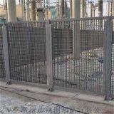 電力安全圍欄廠家 變電站圍欄定製