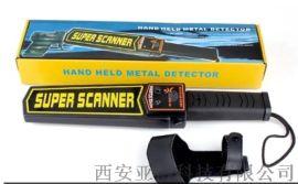 咸阳 手持式金属探测器15591059401