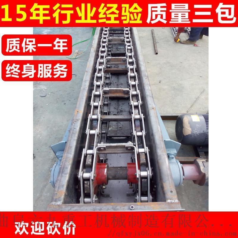 双环链刮灰机 炉渣输送机Lj1 滚销链式输送机