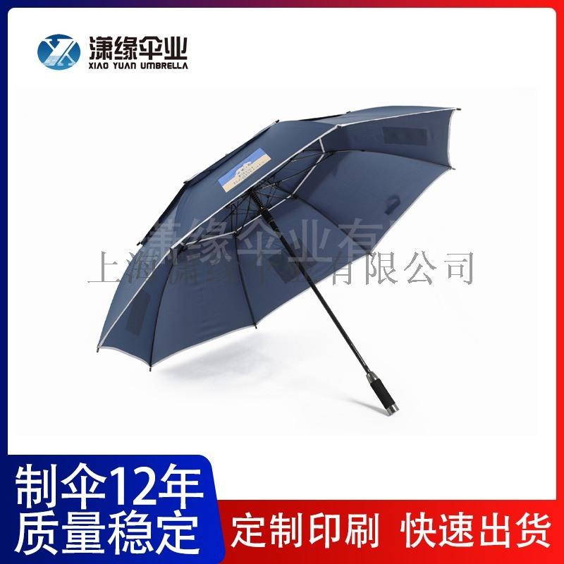 高尔夫自动长柄伞logo定制超大款双层直杆纤维骨广告礼品伞