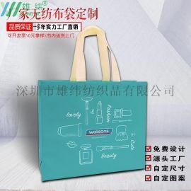 無紡布袋廠家定制|無紡布袋廠家|深圳購物袋