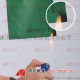 工厂专用防火布-防雨防水布-帆布生产厂