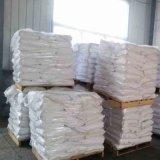 供亚硝酸钾 工业优级亚硝酸钾厂家直销