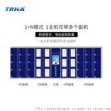 北京RFID智能装备管理柜定制指纹智能装备柜供应商