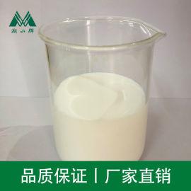 HD-OP301遮光剂乳白剂