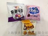 中藥顆粒包裝機涼茶沖劑包裝機 夏桑菊顆粒包裝機