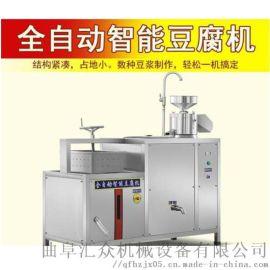 全自动干豆腐机商用 小型豆腐机多少钱 利之健食品