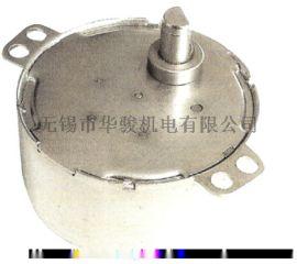小型永磁同步電機