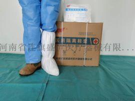 一次性使用医用防护靴透气膜高腰鞋套
