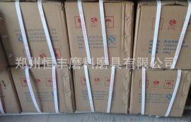 广东切割片400厂家直销