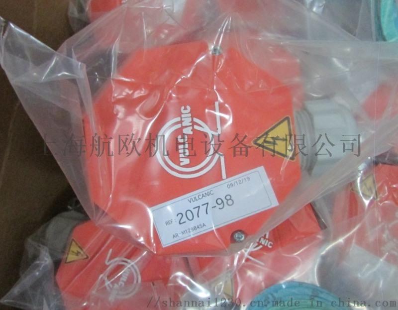 VULCANIC熱電偶600X300-1800
