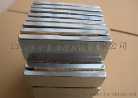 钕铁硼强磁板有什么用途