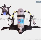 西安正压式空气呼吸器/哪里有 空气呼吸器