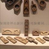 木頭其他材料模具加工 深圳模具加工