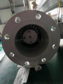 气体涡轮流量计组装配件