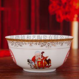 景德镇专业寿碗定制 刻字个性加字碗里寿辰礼品
