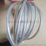 包膠鋼絲繩廠家塗塑鋼絲繩絕緣性安全性能好