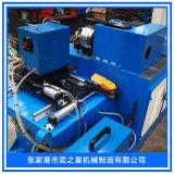 复合管管端封口机 不锈钢圆管端液压封口机