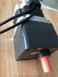 满志电子AGV小车专用无刷直流电机24V200W3000转