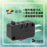 台湾进口大电流3脚微动开关VA2,带臂压杆限位开关