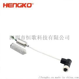 不锈钢温湿度传感器探头 防腐防水耐高温保护罩