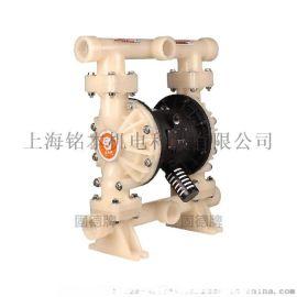 工程塑料QBY3-25ASFAA固德牌气动隔膜泵