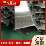 316不鏽鋼方管35*35*3.0食用油加工設備