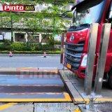 地磅红外光栅 过磅车辆定位检测光栅光幕 地磅检测器