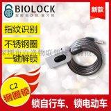 BioLock 智能自行车指纹钢圈锁安全防盗指纹锁