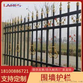 围墙围栏锌钢护栏金属隔离栏别墅庭院栅栏学校小区栏杆
