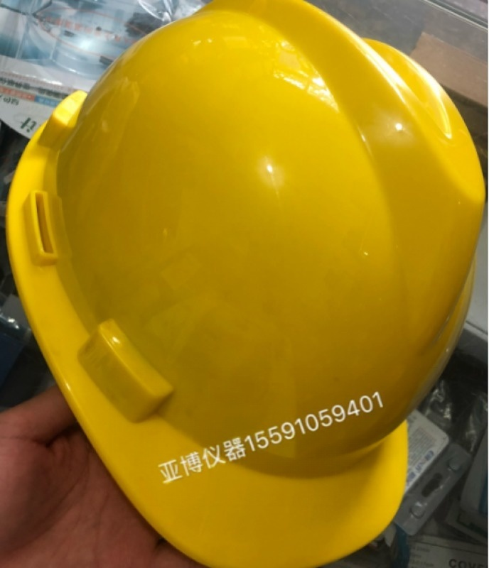 榆林 夏季透氣抗壓安全帽 15591059401