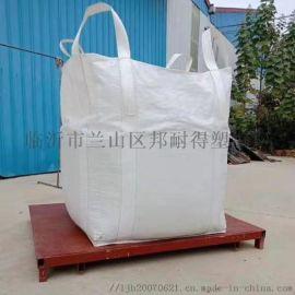 临沂吨袋全国发货  12月份新吨袋