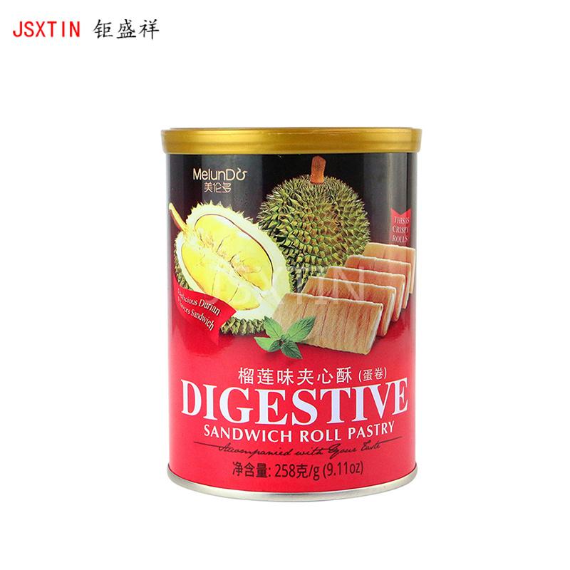 蛋卷焊接馬口鐵罐定製 圓形馬口鐵金屬專版包裝罐