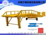 移动卸货登车桥  手动液压卸货平台
