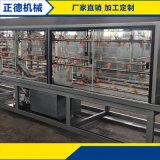 PE管材生产线 PP挤出管生产线