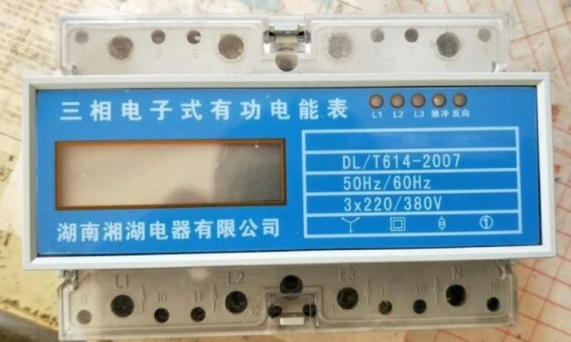 湘湖牌BC703-H121-044智慧溫溼度控制器實物圖片
