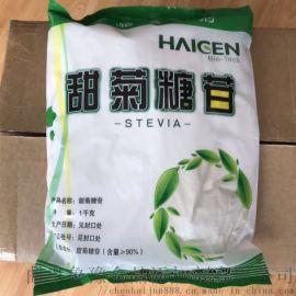 山东甜菊糖生产厂家产量