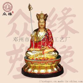 头戴毗卢冠地藏王佛像 极彩镀金地藏王佛像定制
