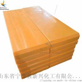 厂家定做PE板耐磨损聚乙烯板大量现货