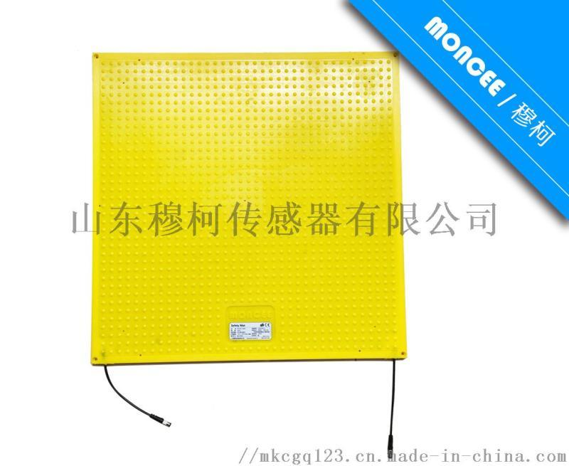 超薄壓力感測器壓力感應地毯穆柯